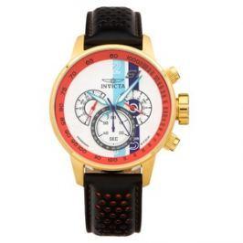 Pánské hodinky Invicta 19901 SYB