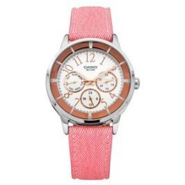 Dámské hodinky Casio LTP-2084LB-7B