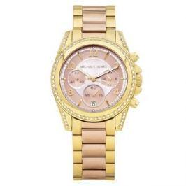 Dámské hodinky Michael Kors MK6316
