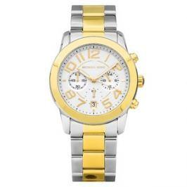 Dámské hodinky Michael Kors MK5748
