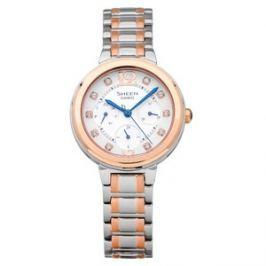 Dámské hodinky Casio SHE-3048BSG-7A
