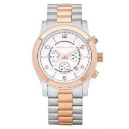 Pánské hodinky Michael Kors MK8176