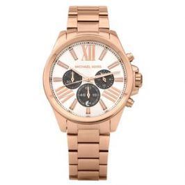 Dámské hodinky Michael Kors MK5712
