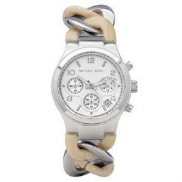 Dámské hodinky Michael Kors MK4263