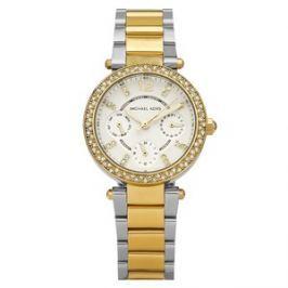 Dámské hodinky Michael Kors MK6055