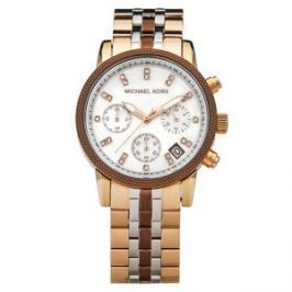 Dámské hodinky Michael Kors MK5642