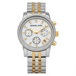 Dámské hodinky Michael Kors MK5057