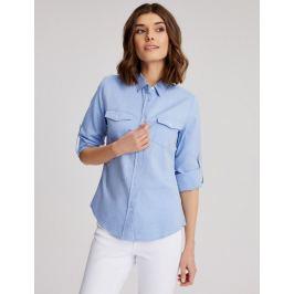 Diverse Košile BANKI dámská