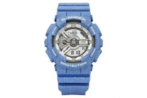 Pánské hodinky Casio GA-110DC-2A7DR Pánské hodinky